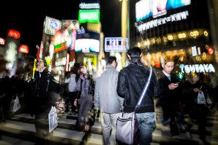 50 - The Scramble, Tokyo (2016)